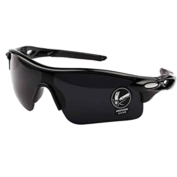 WeiMay gafas de sol de ciclismo, polarizado antideslumbrante lluvia día visión nocturna ciclismo gafas de sol deportivas gafas de sol para hombres ...