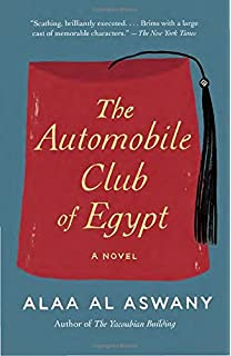Amazon on the state of egypt what made the revolution the automobile club of egypt fandeluxe Epub