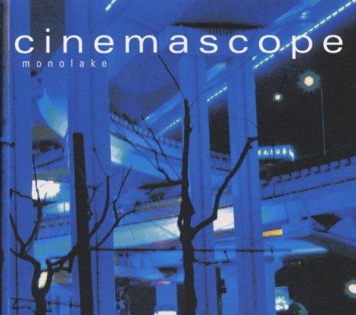 Cinemascope Today's only Nashville-Davidson Mall