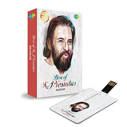Music Card: Best Of K.J. Yesudas 320 Kbps Mp3 Audio