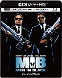 Men in Black K Ultra HD & buru-reisetto [, K Ultra HD + Blu-Ray]
