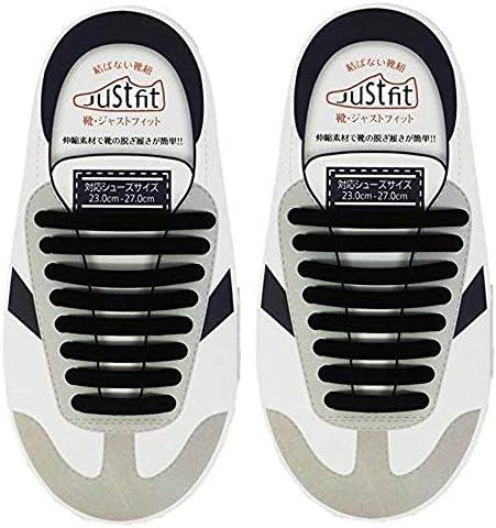 結ばない靴紐 脱ぎ履き簡単 足元スッキリ 2点セット(32本)