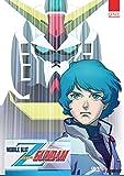 Mobile Suit Zeta Gundam Part 1: Collection [Import]