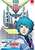 Mobile Suit Zeta Gundam Part One - DVD Collection