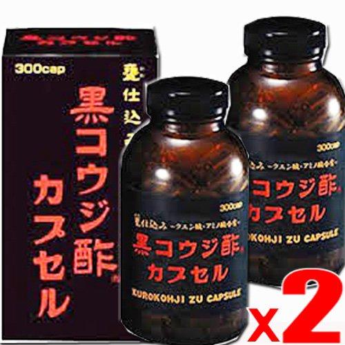 【2箱】黒コウジ酢カプセル 300カプセルx2箱(4905308552113-2) B07C5L5YG2