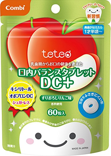 The mouth balance tablet DC + grated apple flavor 60 grain input considering the health of your mouth from Combi Teteo deciduous period