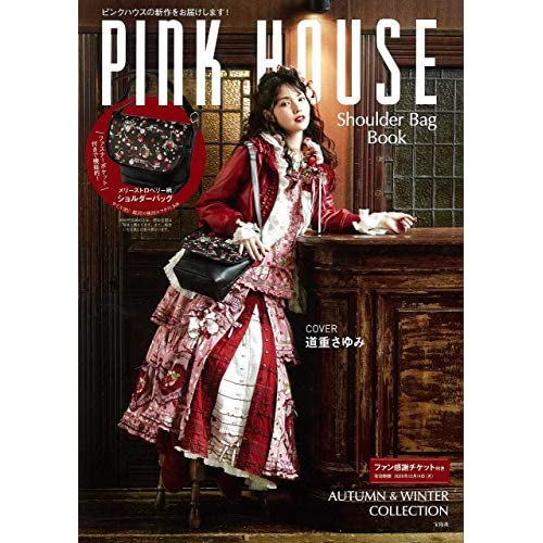 PINK HOUSE Shoulder Bag Book 画像