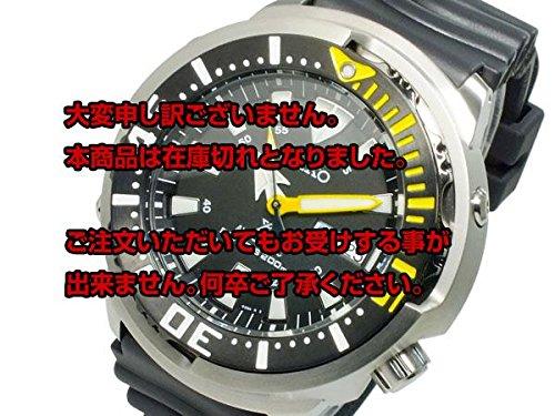 セイコー SEIKO プロスペックス PROSPEX ダイバーズき SRP639K1の商品画像
