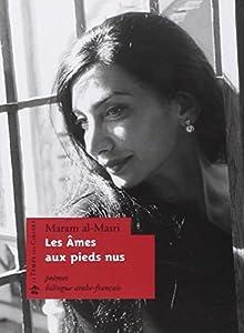 """Afficher """"Les Ames aux pieds nus"""""""