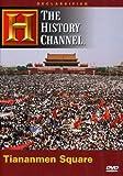 Declassified Tiananmen Square