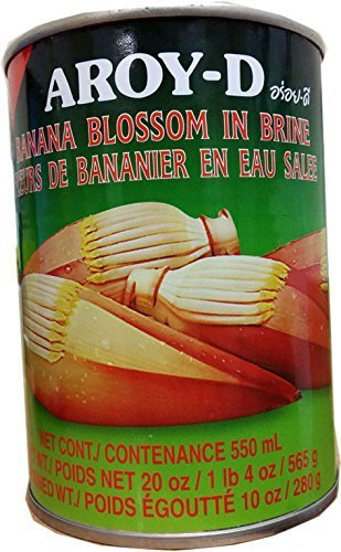 Banana Blossom in Syrup (Fleurs De Bananier En Eau Salee) - 20oz (Pack of 3)