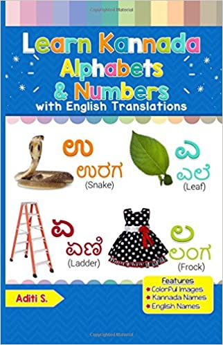 Learn Kannada Alphabets & Numbers: Black & White Pictures