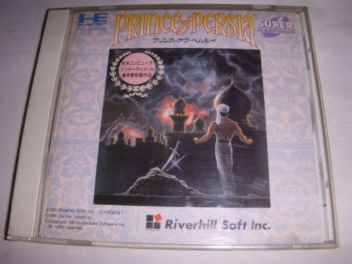 prince-of-persia-japan-import