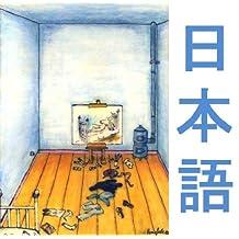 Mugon komikkusu Pisoro Bukkusu (Japanese Edition)