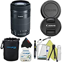 Canon EF-S 55-250mm f/4-5.6 IS STM Lens for Canon SLR Cameras + Pixi-Basic Accessory Bundle