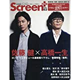 SCREEN plus vol.63