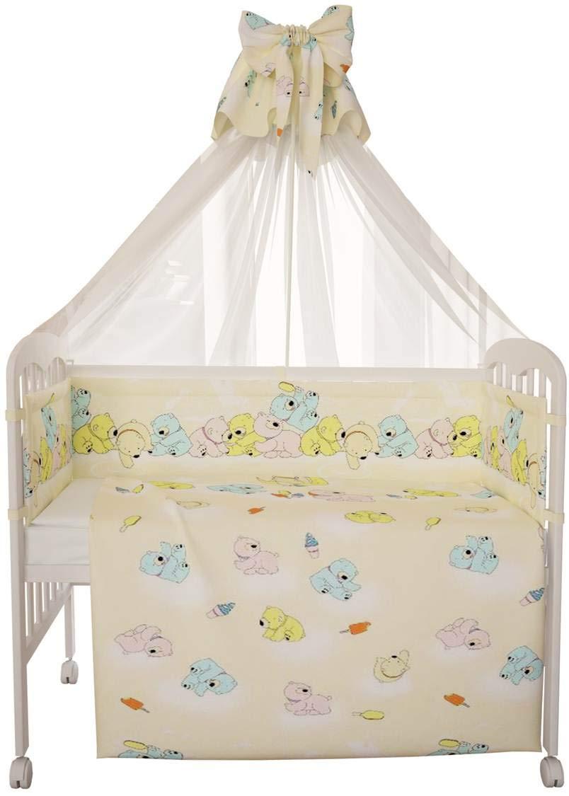 Polini Kids Baby Bettw/äsche Set 120x60 Teddyb/är Gelb 3-tlg,1224-3