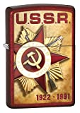 Zippo Lighter: USSR Medal - Candy Apple Red 77319