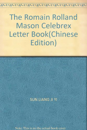 the-romain-rolland-mason-celebrex-letter-bookchinese-edition