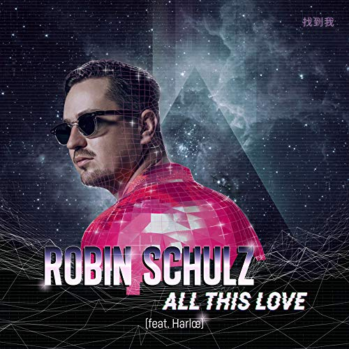 All This Love (feat. Harlœ)