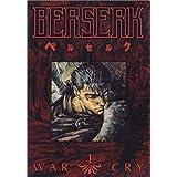 """""""Berserk, Vol. 1: War Cry (Full Screen) """""""