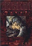 Berserk: War Cry, Vol. 1