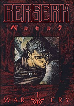 Image result for berserk vol 1 war cry