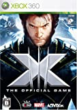 X-MEN THE OFFICIAL GAME - Xbox360