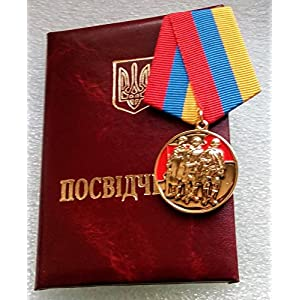 100 Years of the Soviet Red Army RKKA USSR Soviet Union Russian Military medal