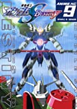 Mobile Suit Gundam SEED DESTINY (9) (Anime Comics) (2005) ISBN: 4063102114 [Japanese Import]