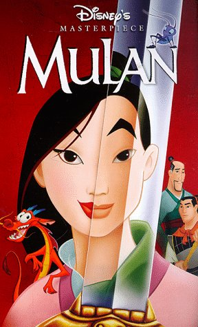 Disney Mulan (1998) VHS tape cover