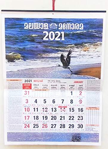EXCEL IMPEX Malayala Manorama Malayalam Wall Hanging Calendar 2021,Malayalam Calendar,2021 Planner Office New Year Hanging