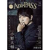 Ani-PASS #11