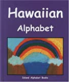 Hawaiian Alphabet (Island Alphabet Books) (English and Hawaiian Edition)