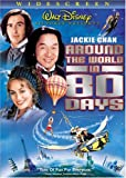 Around The World In 80 Days (Bilingual)
