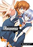 Neon Genesis Evangelion: The Shinji Ikari Raising Project, Vol. 8 by Osamu Takahashi (2011-03-22)