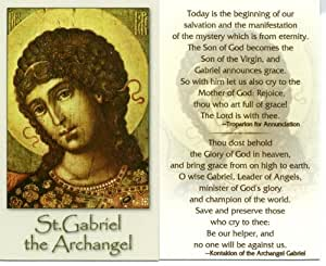 Saint/St. Gabriel the Archangel Holy Prayer Card