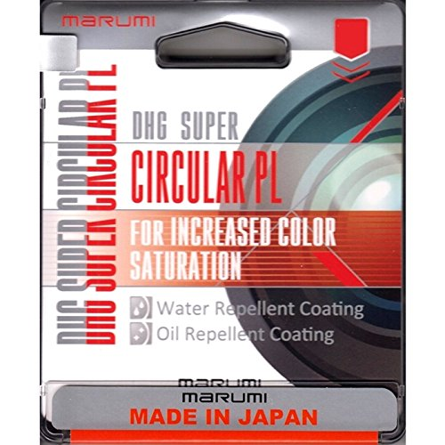 Marumi 77mm 77 DHG Digital High Grade Filter Uv L390 Mc Mcuv Multi-coated Japan