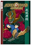 Jackie Chan Adventures Volume 2: Legend of the Zodiac: v. 2 by DAVID SLACK (2004-10-15)