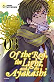Of the Red, the Light, and the Ayakashi, Vol. 3