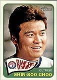 2014 Topps Heritage #120 Shin-Soo Choo - Texas Rangers (Baseball Cards)