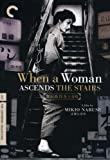 When a Woman Ascends the Stairs (The Criterion Collection)