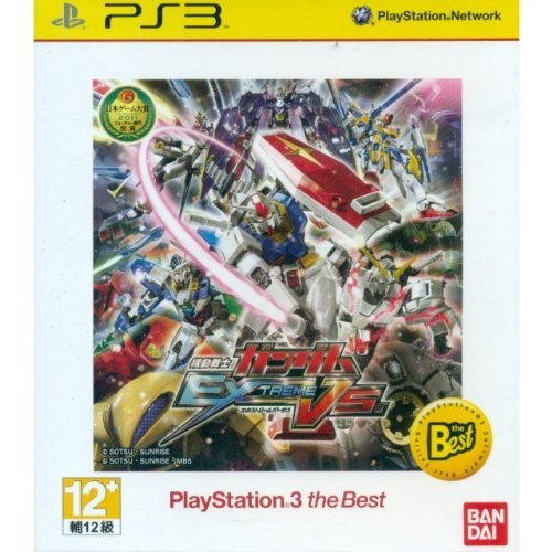 Mobile Suit Gundam Extreme VS (Playstation 3 the Best) (Japanese Language) [Asia Pacific Edition] PlayStation 3 PS3 GAME