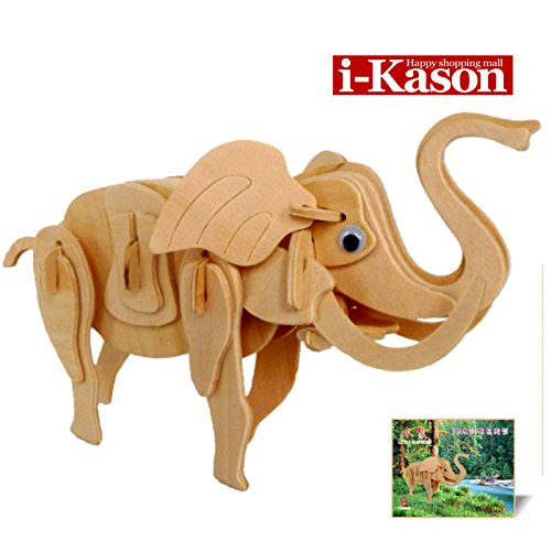 Artistic Elephant Wooden (Authentic High Quality i-Kason® New Favorable Imaginative DIY 3D Simulation Model Wooden Puzzle Kit for Children and Adults Artistic Wooden Toys for Children - Small Elephant)