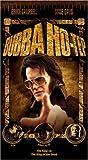 Bubba Ho-Tep (Slip) [VHS]
