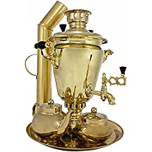 "Samovar on coal, charcoal, firewood 5 liters ""Traditional"" in the set ""Gift"""