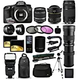 "Canon EOS 7D DSLR SLR Digital Camera with 18-55mm IS II + 6.5mm Fisheye + 55-250 IS STM + 420-1600mm Lens + Filters + 128GB Memory + i-TTL Autofocus Flash + Backpack + Case + 70"" Tripod + 67"" Monopod"