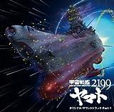 Space Battleship Yamato 2199 O.S.T. Vol.1 LACA-15248