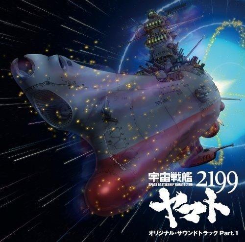 Space Battleship Yamato 2199 O.S.T. Vol.1 - Tracking International Us Shipping