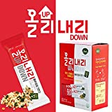 Glutinous Rice Grains Crunchy Topping Snack 9g x 12 count